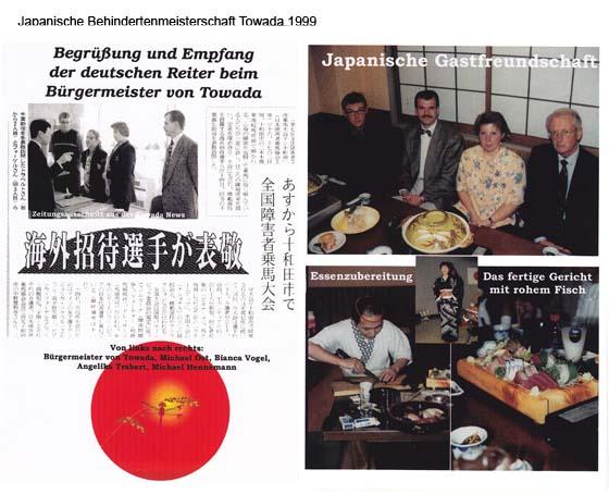Japan_Towada3_1999