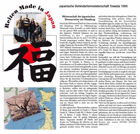 Japanische Meisterschaft in Towada 1999